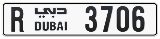 R 3706 - Plate numbers for sale in Dubai