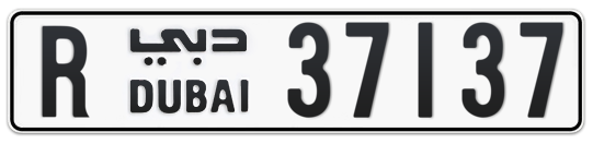 R 37137 - Plate numbers for sale in Dubai