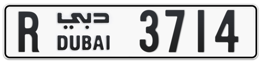 R 3714 - Plate numbers for sale in Dubai