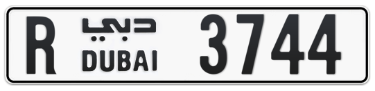 R 3744 - Plate numbers for sale in Dubai