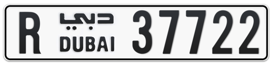 R 37722 - Plate numbers for sale in Dubai