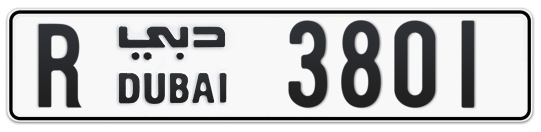 R 3801 - Plate numbers for sale in Dubai