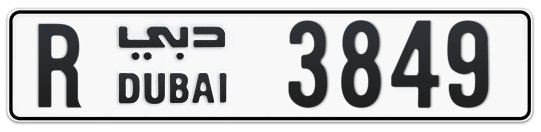 R 3849 - Plate numbers for sale in Dubai