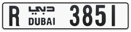 R 3851 - Plate numbers for sale in Dubai