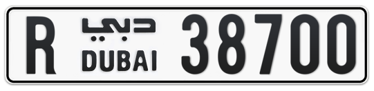 R 38700 - Plate numbers for sale in Dubai