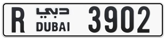 R 3902 - Plate numbers for sale in Dubai