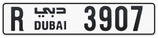 R 3907 - Plate numbers for sale in Dubai