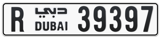 Dubai Plate number R 39397 for sale on Numbers.ae