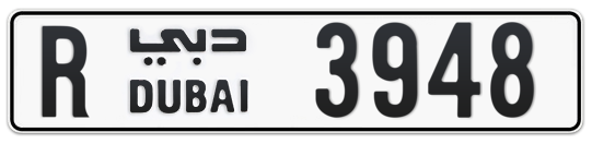 R 3948 - Plate numbers for sale in Dubai