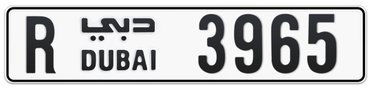 R 3965 - Plate numbers for sale in Dubai