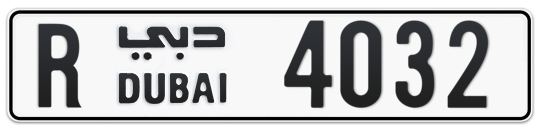 R 4032 - Plate numbers for sale in Dubai