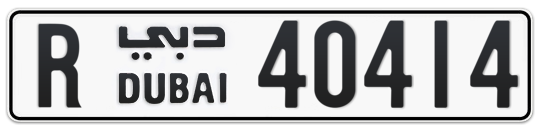 R 40414 - Plate numbers for sale in Dubai