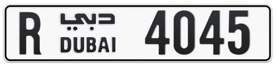 R 4045 - Plate numbers for sale in Dubai