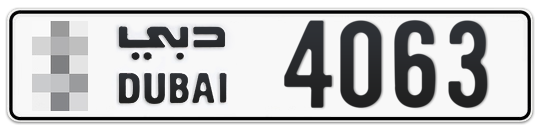 * 4063 - Plate numbers for sale in Dubai