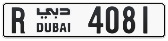R 4081 - Plate numbers for sale in Dubai