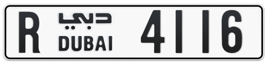R 4116 - Plate numbers for sale in Dubai