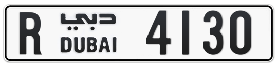 R 4130 - Plate numbers for sale in Dubai
