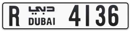 R 4136 - Plate numbers for sale in Dubai