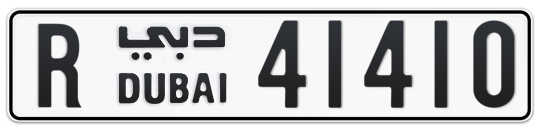 R 41410 - Plate numbers for sale in Dubai