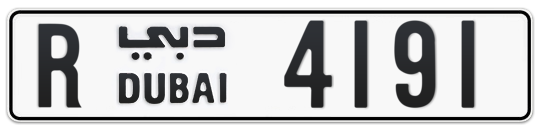 R 4191 - Plate numbers for sale in Dubai