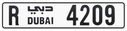 R 4209 - Plate numbers for sale in Dubai