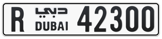 R 42300 - Plate numbers for sale in Dubai