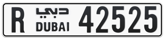 R 42525 - Plate numbers for sale in Dubai