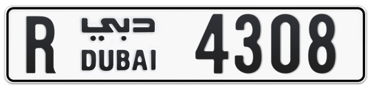 R 4308 - Plate numbers for sale in Dubai