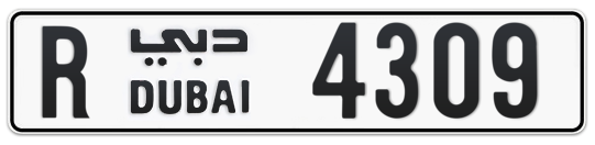 R 4309 - Plate numbers for sale in Dubai