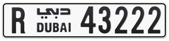 R 43222 - Plate numbers for sale in Dubai