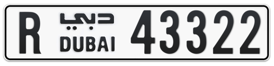 R 43322 - Plate numbers for sale in Dubai