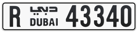 R 43340 - Plate numbers for sale in Dubai