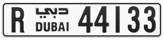 R 44133 - Plate numbers for sale in Dubai