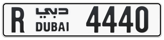 R 4440 - Plate numbers for sale in Dubai