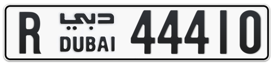 R 44410 - Plate numbers for sale in Dubai