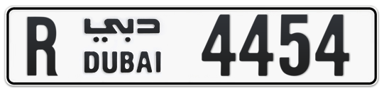R 4454 - Plate numbers for sale in Dubai