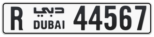 R 44567 - Plate numbers for sale in Dubai