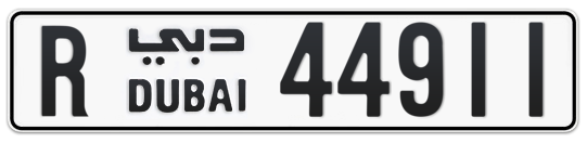 R 44911 - Plate numbers for sale in Dubai