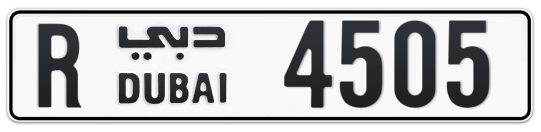 R 4505 - Plate numbers for sale in Dubai