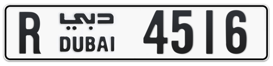 R 4516 - Plate numbers for sale in Dubai