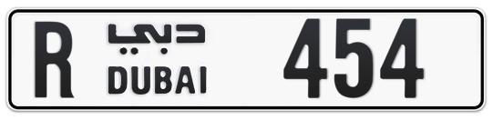 R 454 - Plate numbers for sale in Dubai