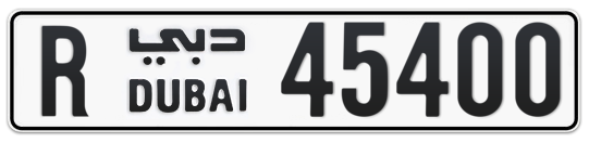 R 45400 - Plate numbers for sale in Dubai