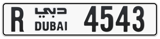 R 4543 - Plate numbers for sale in Dubai