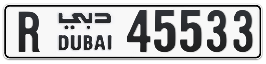 R 45533 - Plate numbers for sale in Dubai
