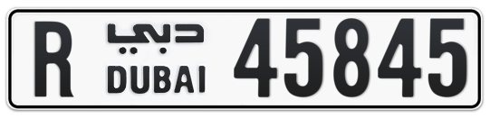 R 45845 - Plate numbers for sale in Dubai