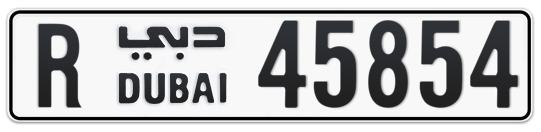 R 45854 - Plate numbers for sale in Dubai