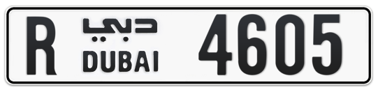 R 4605 - Plate numbers for sale in Dubai