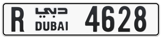 R 4628 - Plate numbers for sale in Dubai