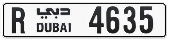 R 4635 - Plate numbers for sale in Dubai