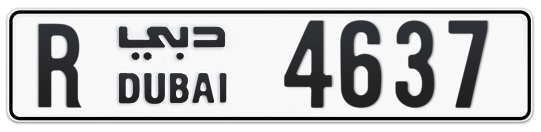 R 4637 - Plate numbers for sale in Dubai